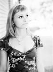 Знакомства в г. Барнаул: Ольга, 28 - ищет Парня