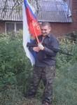 Знакомства в г. Краснодар: Виталий, 30 - ищет Девушку от 18  до 30