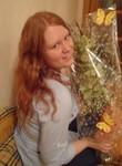 Знакомства в г. Тюмень: Mirel, 22 - ищет Парня; Девушку
