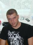 Знакомства Кемерово - парень ищет Девушку