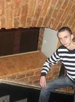 Александр из Санкт-Петербург ищет Девушку