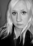 Екатерина из Москва ищет Парня от 23  до 40