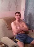 Знакомства в г. Пермь: Вячеслав, 35 - ищет Девушку