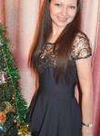 Елена из Владивосток ищет Парня от 29