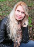 Знакомства в г. Воронеж: Ксения, 23 - ищет Парня от 23  до 28