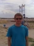 Азат из Казань ищет Девушку от 22  до 30