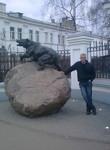 сергей из Ярославль ищет Девушку