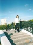 Незабудка из Москва ищет Парня от 30  до 45