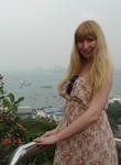 Знакомства в г. Челябинск: Ирина, 30 - ищет Парня от 25  до 37