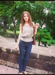 Юлия из Самара ищет Парня от 20  до 25
