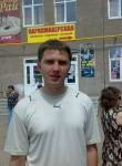 Андрей из Октябрьский ищет Девушку от 20  до 40