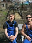 Oleg из Казань ищет Девушку от 18  до 27