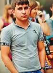 Знакомства в г. Новосибирск: Лёха, 23 - ищет Девушку от 18  до 25