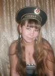 ИРИНА из Челябинск ищет Парня от 26  до 35