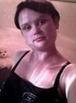 Знакомства в г. Ярославль: Яна, 25 - ищет Парня от 25  до 28