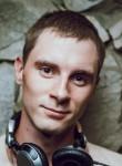 Максим из Воронеж ищет Девушку от 18  до 37