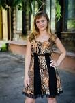 Ольга из Барнаул ищет Парня