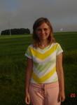 Марина из Красноярск ищет Парня от 30  до 36