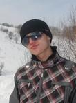 Goga из Новосибирск ищет Девушку от 18  до 25