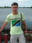 Знакомства в г. Красногорск: Денис, 32 - ищет Девушку до 33