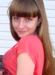 Знакомства Омск - девушка ищет Парня