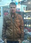 Leksik из Новосибирск ищет Девушку от 18  до 50