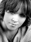 Знакомства в г. Москва: Оксана, 35 - ищет Парня от 30  до 42