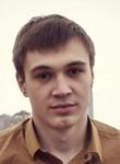 На кофеек из Владивосток ищет Девушку от 18