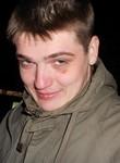 Макс из Красноярск ищет Девушку от 25  до 38