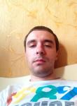 Знакомства в г. Краснодар: Золотоискатель, 29 - ищет Девушку от 22  до 30