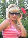 Знакомства в г. Уфа: Алина, 24 - ищет Парня
