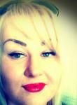 Знакомства в г. Красногорск: Марина, 28 - ищет Парня от 24  до 40