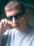 Сергей из Барнаул ищет Девушку от 18  до 24