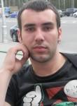 Андрей из Санкт-Петербург ищет Девушку от 18  до 35