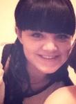 Знакомства в г. Екатеринбург: Irina, 21 - ищет Парня