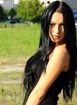 Знакомства в г. Уфа: Александра, 20 - ищет Парня