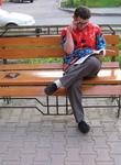 Знакомства в г. Томск: краш, 33 - ищет Девушку