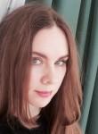 Знакомства в г. Омск: Маргарита, 29 - ищет Парня