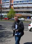 Андрей из Москва ищет Девушку от 20  до 30