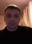 Игорь из Хабаровск ищет Девушку