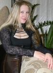 Ирина из Уфа ищет Парня
