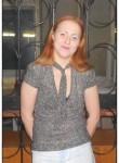 Знакомства в г. Иваново: Анна, 25 - ищет Парня