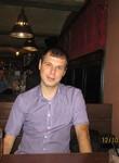 Знакомства в г. Воронеж: Сергей, 25 - ищет Девушку