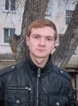 Знакомства в г. Барнаул: Вадим, 23 - ищет Девушку